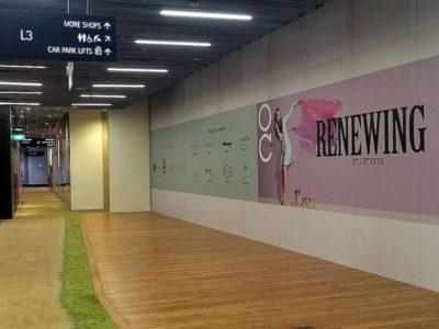 retail space reinstatement